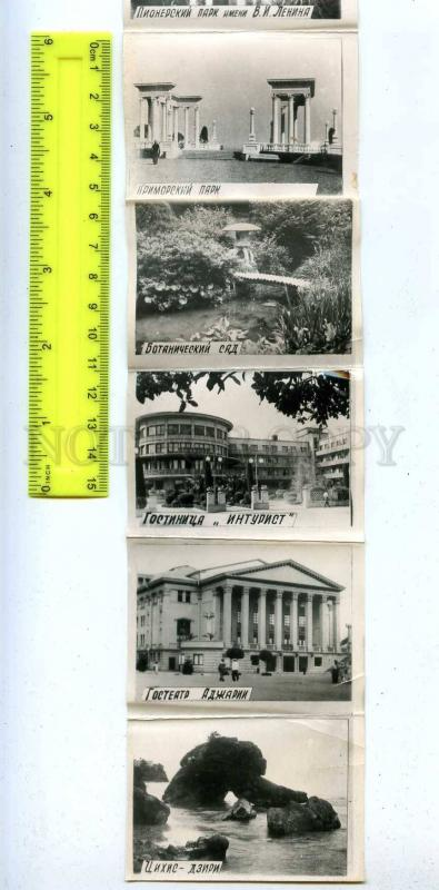 186741 GEORGIA BATUMI fotobuklet 1955 Booklet USSR 8 Photos