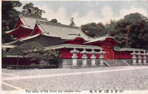 The Mau of the Wives, the Outside View, Early Japan Postcard, Unused