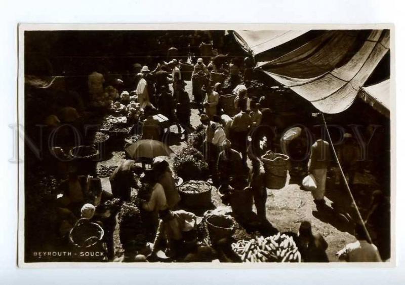 213628 LEBANON BEYROUTH Souck Market Vintage photo postcard