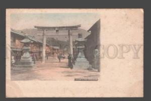 085994 JAPAN Road of Ikuta temple in Kobe Vintage tinted PC