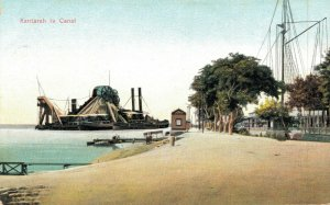 Egypt Kantarah Le Canal 04.80