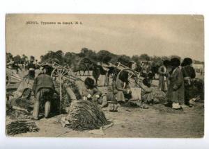 170858 Turkmenistan MERV Turkmens Market Vintage #8 PC