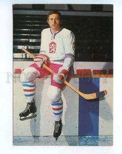 250907 Czechoslovakia ICE hockey player Vaclav Nedomansky Old