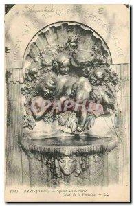 Old Postcard Paris Saint Peter Square Fountain Detail