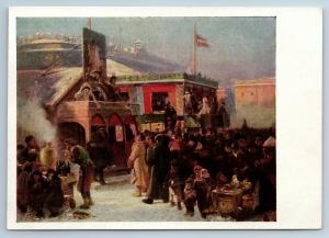 1959 Pancake week festivities in Peterburg by Makosvky Russian Soviet Postcard