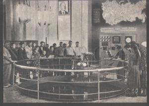 104085 USSR Exhibition Moscow pavilion of Atomic Energy Old PC