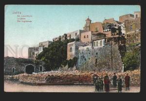117220 Palestine Israel JAFFA Lighthouse Vintage PC