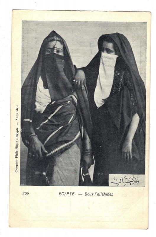 Egypt Two Fellahines Egyptian Women Antique Postcard (J3677)