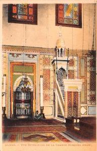 Damas, Syria Postcard, Syrie Turquie, Postale, Universelle, Carte Vue Interie...