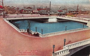 Yotsubashi bridge, The Famous Place of Osaka, Japan, Early Postcard, Unused