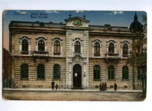 159384 TERNOPOL Ukraine Tarnopol TERNOPIL Bank Russian Ruski
