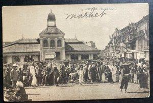 Mint Vietnam Cochina Real Picture Postcard Central Market Cholon