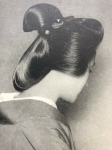 1910 RPPC Japanese Geisha Hairstyle and Official Dress Postcard