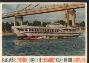 117475 Ukraine KIEV on Dnieper Old ADVERTISING PC