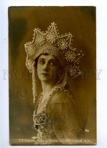193473 KARSAVINA Russia BALLET Star DANCER Role Vintage PHOTO
