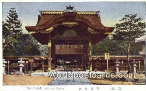 Hokoku Shrine Kyoto Japan Unused