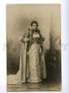 150430 Maria YERMOLOVA Russia DRAMA Star ACTRESS vintage PHOTO