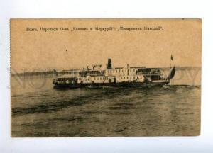 164579 Russia VOLGA River steamship Nikolai Cesarevic Vintage