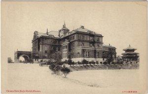 Chosen Hotel Keijo Seoul Korea Vintage Postcard ca. 1920