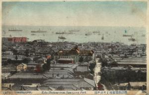 japan, KOBE, Harbour from Suwayama Park (1910s)