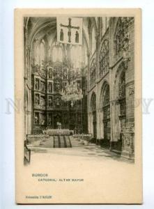 151856 Spain BURGOS Cathedral Catedral Altar Mayor Vintage PC
