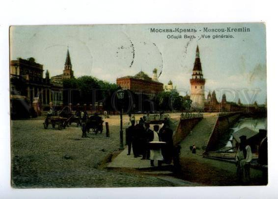 169346 Russia MOSCOW Kremlin SELLER types Vintage PC 1908 year