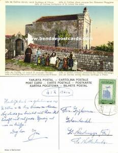 israel palestine, JAFFA HAIFA, Birthplace of James the Elder (1950s) Stamp