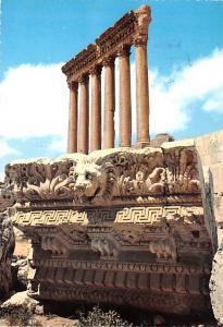 Baalbek, Lebanon Postcard, Carte Postale Ruins of Baalbeck Baalbek Ruins of B...