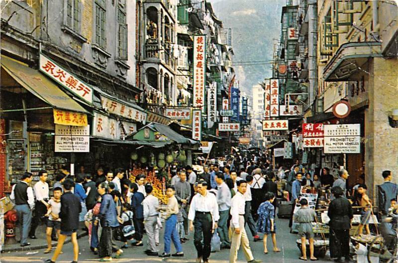 Dating scena Hong Kong Download gratuito del software di dating