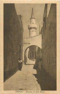 Libya Tripoli Sidi salem mosque vintage postcard