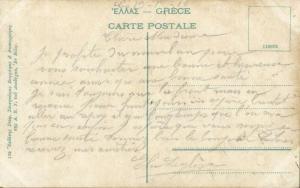 greece, VOLOS VOLO Βόλος, Rue Démétriados, Military Procession (1916) Postcard
