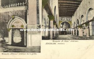 israel palestine, JERUSALEM, Al-Aqsa Mosque, Mosque of Omar, Interior Islam 1899