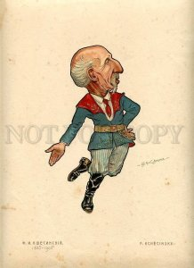 231394 RUSSIAN BALLET Legat Caricature Kshesinsky 1903 year lithographic poster