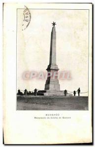 Postcard Old Bussaco Monumento da Batalha do Bussaco