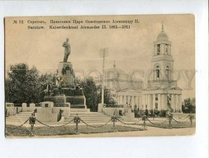 3025784 SARATOV Monument czar liberator Alexander II Vintage PC