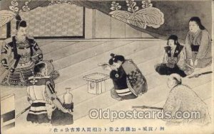 Osaka Sano Japanese Unused