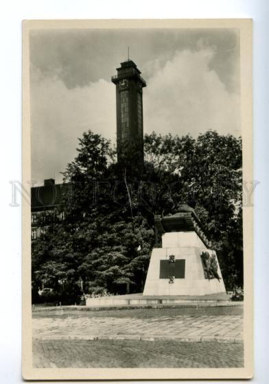 138430 Czech Republic OSTRAVA Liberation monument Pamatnik OLD