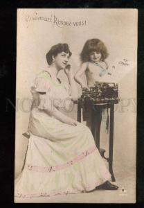027758 Happy Lady & Nude Girl as CUPID Vintage Photo PC