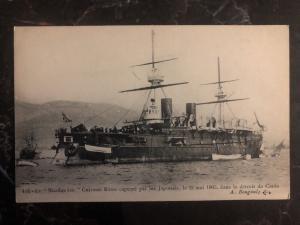 Mint France RPPC Postcard Nicolas 1st  Russian battleship Captured By Japanese