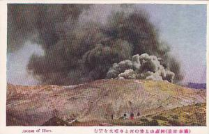 Mt Aso Volcano , Japan , 10-30s View #8