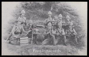 Machine Gun Detachment, 1st Bn King's Royal Rifle - Chitral 1895