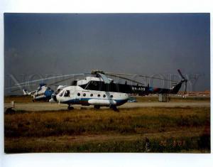 221422 NEPAL Kathmandu Tribhuvan Airport helicopter Mi-8