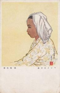 AS:  Farm girl , Japan, 40-50s