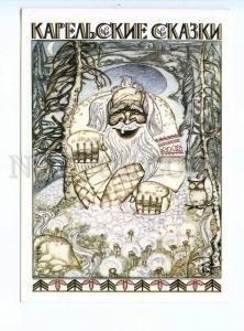 253021 RUSSIA Bruchanov Karelian fairy tale OWL postcard