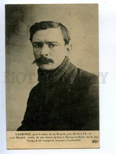 205189 FRANCE AVIATION pilot Emile VEDRINES old postcard