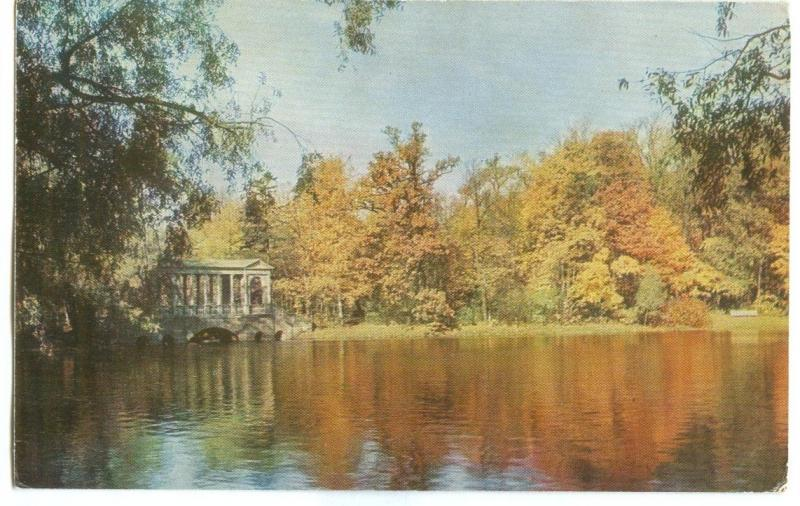 Russia, Town of Pushkin, The Large Pond, unused Postcard