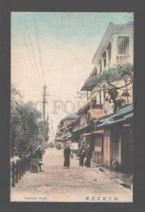 081469 JAPAN Fukuhara Kobe & girls on street Vintage tinted PC