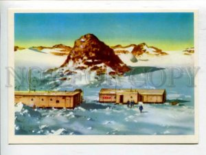 3051865 Geological studying of Antarctica Old PC
