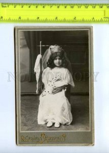 294044 RUSSIA girl qeen paper flowers carnival photographer Dobrovitsky  PHOTO