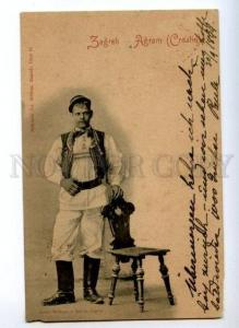 172194 Croatia ZAGREB AGRAM native type Vintage RPPC 1899 year